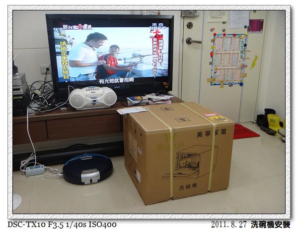nEO_IMG_DSC00053.jpg