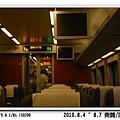 nEO_IMG_P1070338.jpg