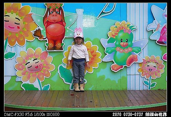 nEO_IMG_P1060591.jpg