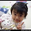 nEO_IMG_DSC00174.jpg