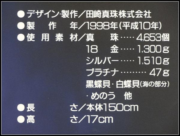 ssr30.jpg