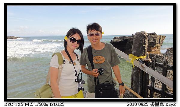 nEO_IMG_VV_028.jpg