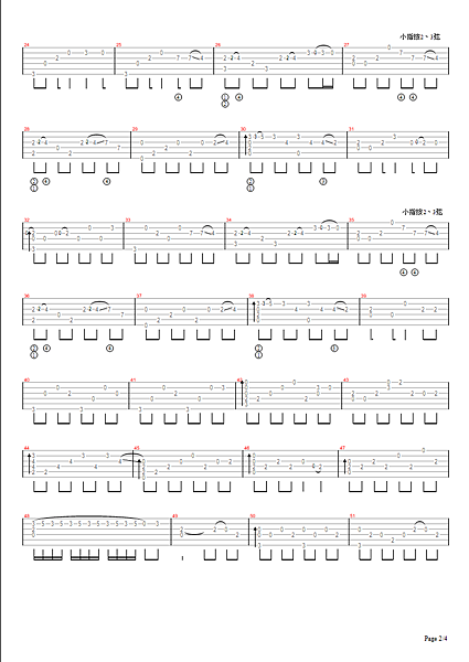 青花瓷演奏版page2