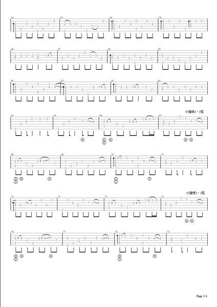 青花瓷演奏版page3