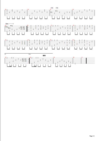 1945那年-吉他編曲完整版 page2