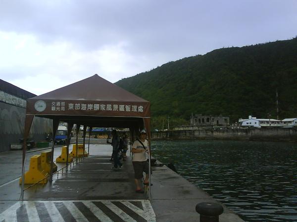 東南沿海--綠島