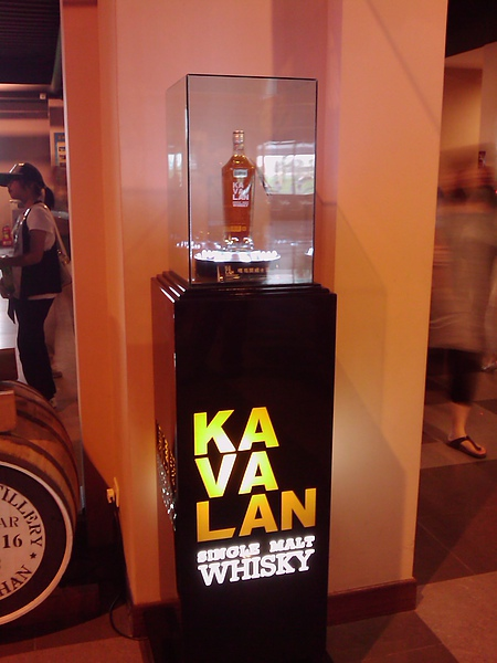 KAVALAN威士忌酒廠