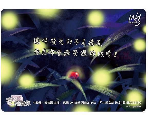 GTV熟女守則_06.jpg
