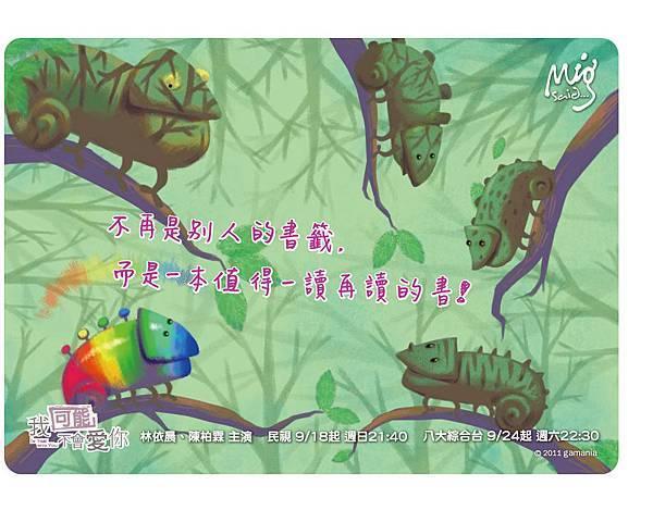 GTV熟女守則_05.jpg