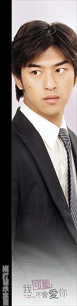 男主角-1-直.png