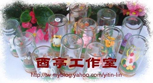 瓶裝12生肖.jpg