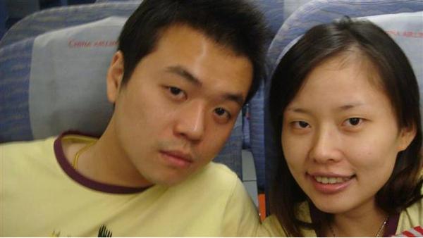 20081025-1029 關島旅行DAY1