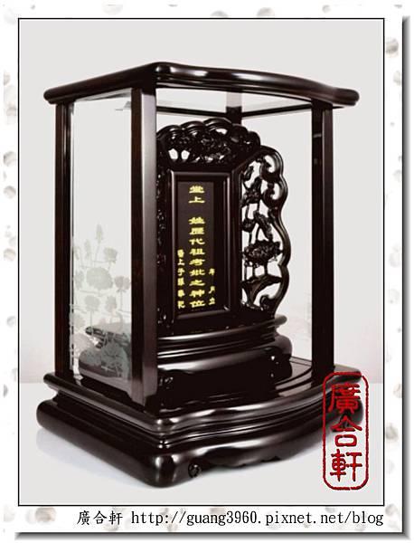 1尺-黑檀九品蓮 (2).jpg