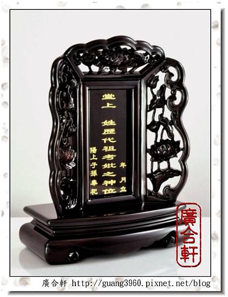 1尺-黑檀九品蓮 (5).jpg