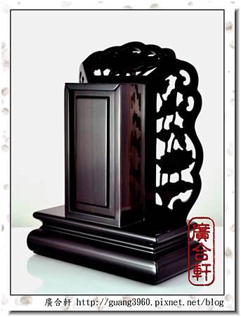 1尺-黑檀九品蓮 (7).jpg