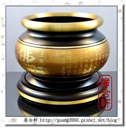 6寸-雙色特級心經爐 (3).jpg