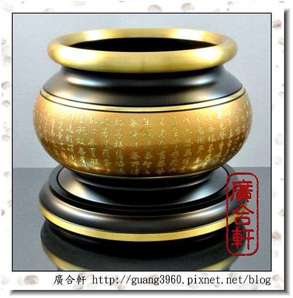6寸-雙色特級心經爐 (4).jpg