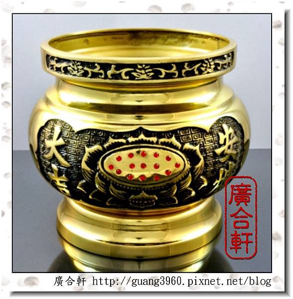 6寸雙龍蓮花爐 (2).jpg