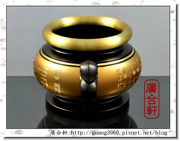 雙色3寸8一級福壽祖爐 (8).jpg