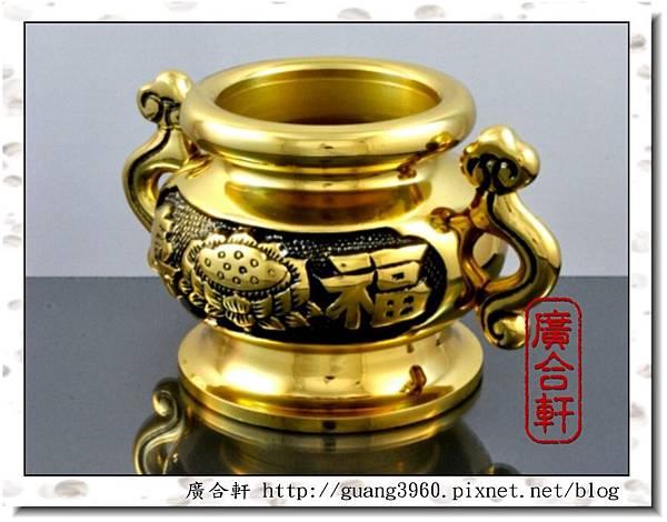 3寸8高級福壽祖爐 (3).jpg