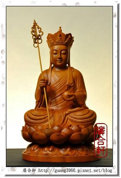 尺3-梢楠木-地藏王菩薩 (1).jpg