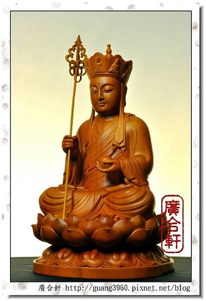 尺3-梢楠木-地藏王菩薩 (3).jpg