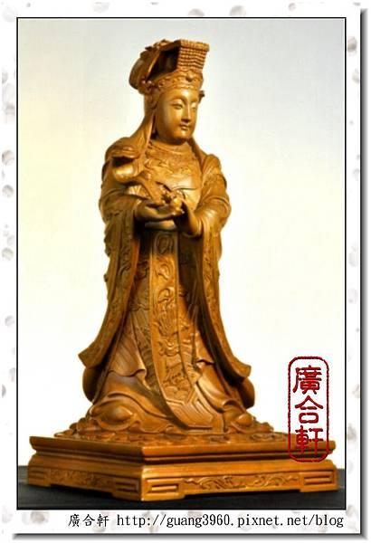 尺3-梢楠木-立身天上聖母 (2).jpg