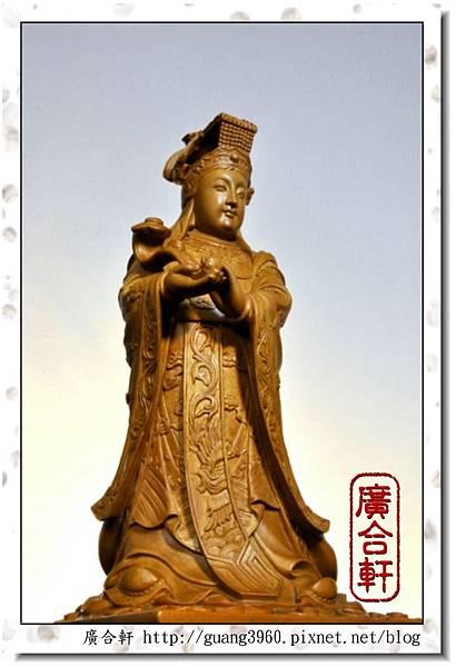 尺3-梢楠木-立身天上聖母 (8).jpg