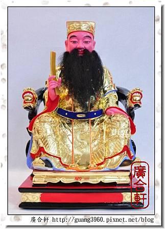 一殿-秦廣王 (1).jpg