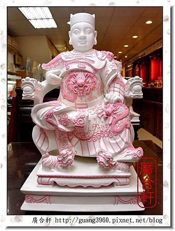 廣澤尊王-牽線 (1)