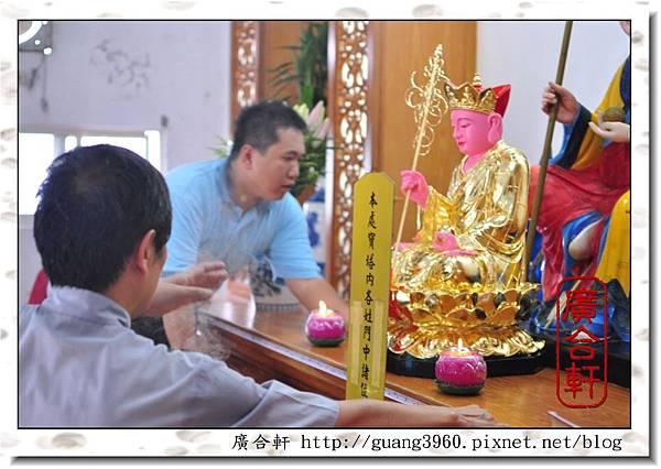 2尺2-樟木-地藏王菩薩-三峽鎮公所 (4).jpg