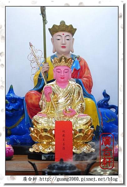 2尺2-樟木-地藏王菩薩-三峽鎮公所 (5).jpg