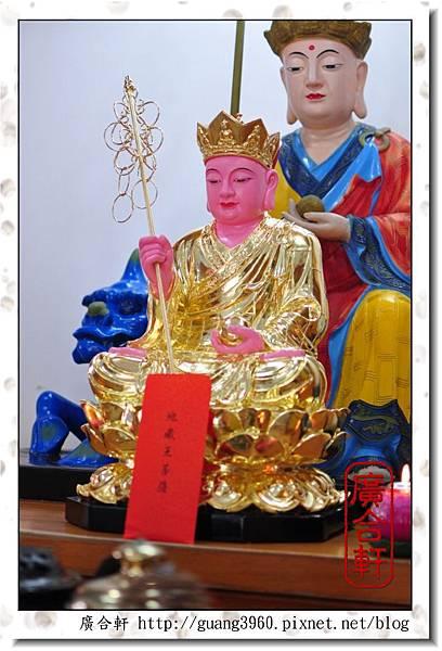 2尺2-樟木-地藏王菩薩-三峽鎮公所 (6).jpg