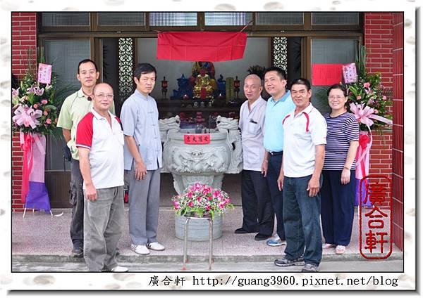2尺2-樟木-地藏王菩薩-三峽鎮公所 (7).jpg