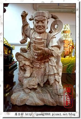 1尺3-樟木-武財神 (5).jpg