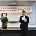 20190412 研究發展中心揭牌_190415_0040.jpg