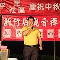 東平社區發展協會理事長-劉邦河先生