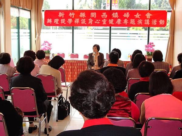 主講人:觀音禪寺發展協會理事長林文珠女士