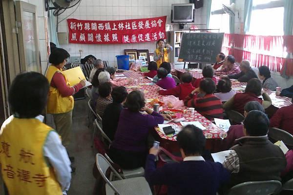 上林社區參與的鄉親