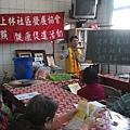 上林社區環保清潔酵素示範說明會