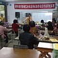 仁安社區環保清潔酵素說明會