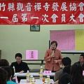 理長事林文珠說明成立宗旨