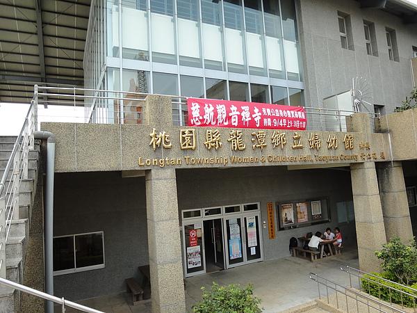 發展協會籌備期間與龍潭鄉公所在婦幼館合辦身心靈講座.JPG