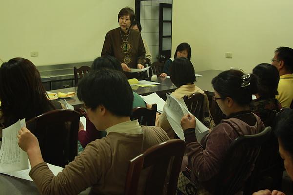 觀音禪寺發展協會籌備會議--議程討論中.jpg