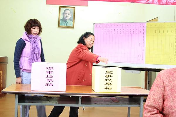 理監事選舉--會員投票.jpg