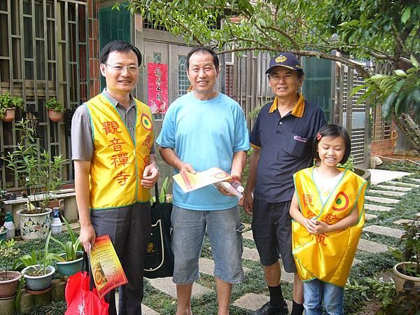 發放平安米-上林村 2