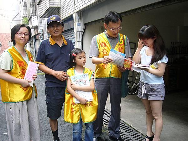 發放平安米-上林村 3