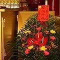 關西鎮長吳發仁贈送花籃祝賀觀世音菩薩聖誕