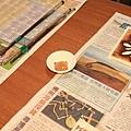 柿染 DIY材料