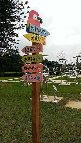 24孝雕像區